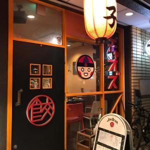 『博多餃子 チャオズ』で、食べ飲み