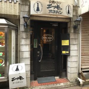 長崎の旅『ニッキー・アースティン』で、トルコライス