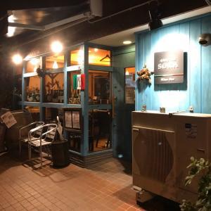 『イタリア食堂SORA』で、食べ飲み