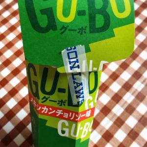 ローソン【GU-BO(グーボ)】