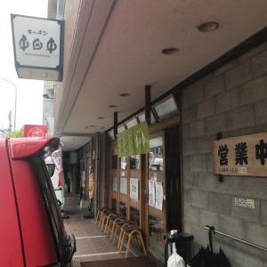 『キッチン中田中』で、食べたり昼呑みしたり