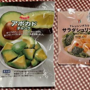 ずぼら料理【エビマヨ風】