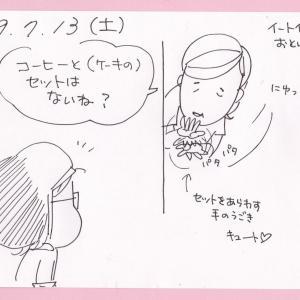 いちごえにっき☆7月号第3回