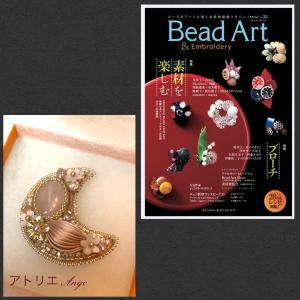 Bead Art 32号 掲載作品