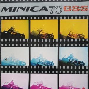 三菱 ミニカ70GSS