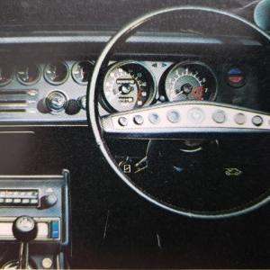 トヨタオート総合カタログ1973