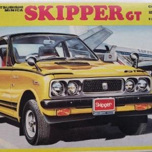 LS製  SKIPPER GT
