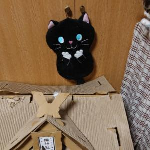 モフモフ猫神社の猫神様、現る!