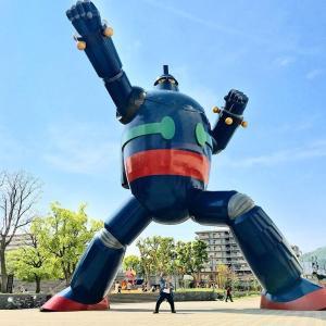 神戸、2 (鉄人28号の街)