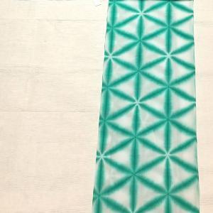 雪花絞り浴衣~緑青色 状態良好 くるりの半幅帯~