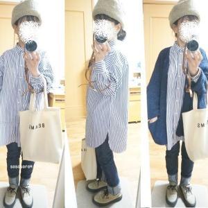 【着画】UNIQLOのシャツ着てみました^^届いたごぼう茶と気になるSALEなど!!