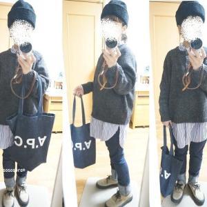 【着画】UNIQLOストライプシャツ着まわし!!Rakute Fashion新しいクーポンが出てます!!