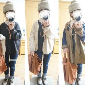 【着画】SM2で屋外応援コーデ♪コムサのジャケットが半額~