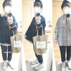 【着画】SEVENDAYS購入品着てみました^^今日はポイントアップにスーパーDEAL!!澤井珈琲さんはサワイフールでポチっと!!