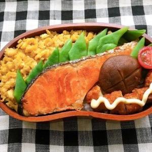 【写真】鮭弁当。日付が変わって今日は楽天カードでのお買い物がお得!!