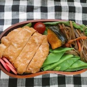 【お弁当】チキン南蛮弁当。しまむらで買ったもの。