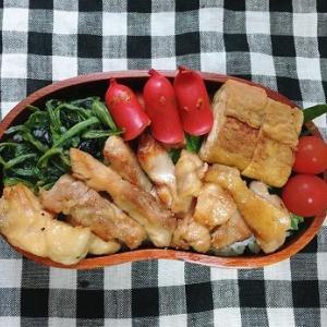 【お弁当】鶏肉のバター照り焼き。長崎宿泊に使える最大15000円OFFクーポン出てます!!