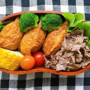 【お弁当】いなり寿司弁当。
