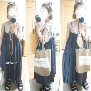 【着画】SM2 blueスカート×サンダルコーデ♪今日もポイントアップに新しいクーポン!!ポチっとしたものなど。