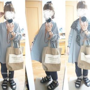 【着画】しまむらでお持ち帰りしたチュニック着てみました!!coenのスキニーもおススメです!!
