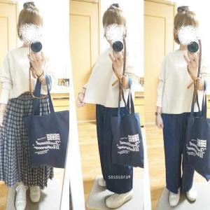 【着画】SM2、Traditional Weatherwear、ダナファヌル♪