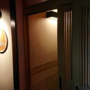 創作料理 和ビストロMARCO(マルコ)の3000円コース