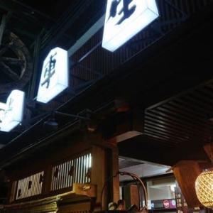 水車蕎麦(天童)/更科そば