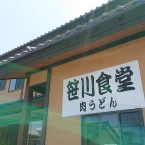 笹川食堂の冷たい肉うどん