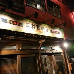 自家製麺鶏冠/山形市 鶏塩そば