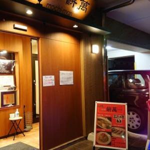 二代目餅萬(仙台市)の中華そば