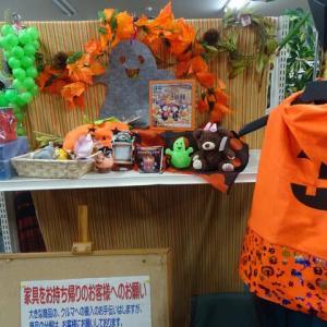 商品紹介 2020.10.24 【鶴岡市 リサイクルショップ】