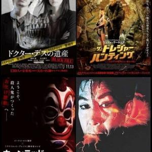 【DVD/映画】ステイホームで見た映画 2021.7.29