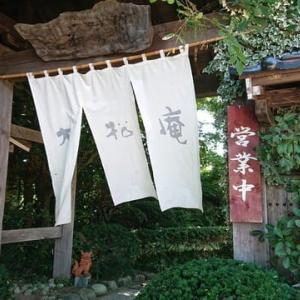大松庵の天ぷら合のり