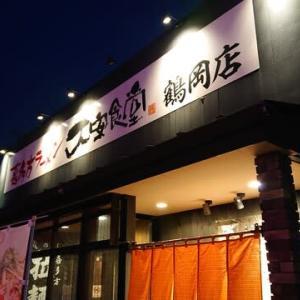 大安食堂の台湾辛子そば