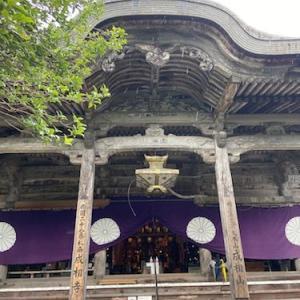 西国三十三ヶ所 第二十八番  成相寺