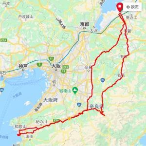 BRM1017近畿400km近江八幡へのエントリ