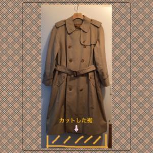 コートからコートを作ってもらいました♪