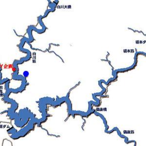 2011年8月28日 池原ダム