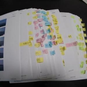 紙資料~電子化に