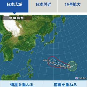 台風19号、来週連休にくるかも?