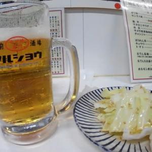 仙台駅近くで立ち飲み