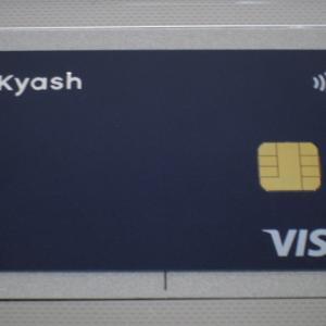 新Kyash Card、到着。