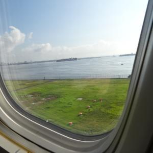 北海道キャンピングツーリング ~1日目~ 【羽田空港~旭川空港~雨竜沼湿原】