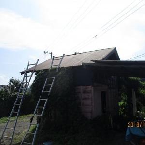 続 マスターの屋根復旧作業