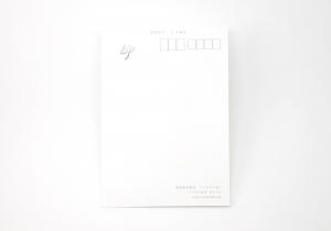 「ごんの秋まつり」(9/20~10/04・愛知県半田)と、お届けした「ごんからのおすそわけ袋」