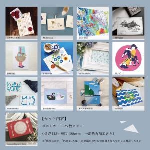 《続報》Web企画展「#お気に入りポストカードを見つけよう」 7月7日販売開始  / nemunoki paper item
