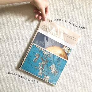 Web企画展「#お気に入りポストカードを見つけよう」 に、参加いたします / nemunoki paper item