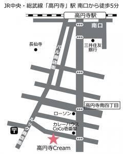 高円寺Cream「夏のパン祭り」(杉並区高円寺)に参加します('20/07/30-08/16)