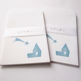 《new!》うしの手捺しはんこポチ袋できました。ただいまiichiで販売中です