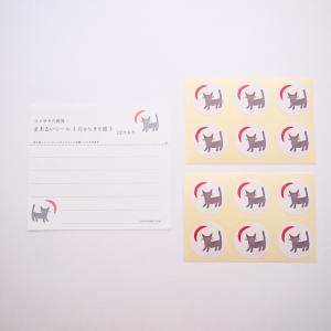 little piece(島根) 『雑貨屋さんのニャーニャーニャー』にお届けしたもの <商品編>('19/08/17-09/13)